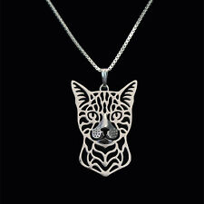 ❤ remolque collar bengalkatze, Bengal Cat, cabeza de gato, pendant, Necklace