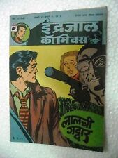PHIL CORRIGAN LALACHI GADDAR  VOL 23 NO 4  INDRAJAL IJC Rare Comic HINDI India