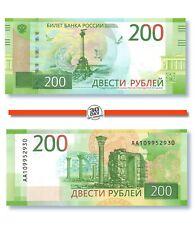 Russia 200 Rubles 2017 Unc Pn 276a