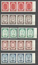 China Prc Sc#321-25, 40th Anniv. of Russian October Revolution Strip* Cto Nh