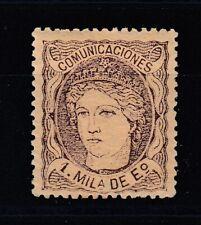 1870 EDIFIL 102* NUEVO CON CHARNELA. EFIGIE ALEGORICA DE ESPAÑA (1219)