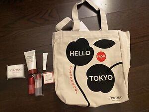Shiseido Ginza Tokyo 7 PC Benefiance Travel Size Sample Gift Set Tote Bag