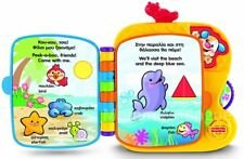 Fisher Price Bilingual Animal Friends Electrontic Book (ENGLISH/ GREEK) 6mths+