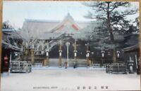 Kyoto, Japan 1910 Hand-Colored Postcard: ''Kitanozinshia''