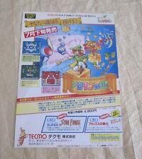 1986 Tecmo Solomon'S Key Jp Video Flyer