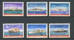 Romania 1981 SG 4620-5 Danube Commission Ships MH