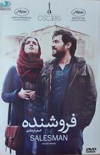 فیلم فارسی فروشنده اصغر فرهادی / Farsi Movie Film The Salesman Asghar Farhadi