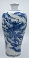 Large Antique / Vintage Chinese Blue and White Meiping Vase - Landscape