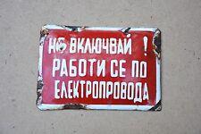 "Vintage 60`s Bulgarian Enamel Plate  Sign "" Do not plug! Work on power line """