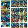 Lots Pokemon TCG 18 CARD MEGA 18 Pcs Poke Cards EX Charizard Venusaur Blastoise