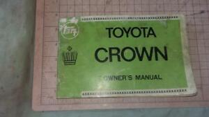 Toyota Crown Owners Manual.tools,car,shed,old,workshop,books,parts,service,motor