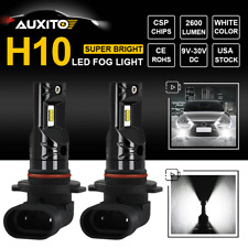 2X 9145 9140 H10 LED Fog Light Car Driving Bulb DRL Bright White 6000K 2600LM