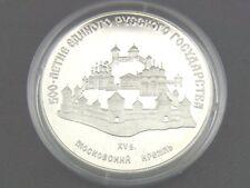 Münze 3 Rubel 1989 Ag 900 Silber Russland