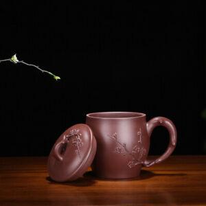 380ml Coffee cup office cup yixing zisha tea cup Keep original aroma Cover cup