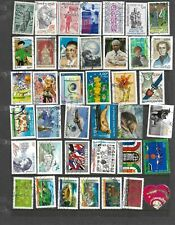 39 all different used stamps from France