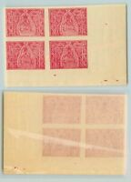 Armenia 1921 SC 280 mint block of 4 . rta5846