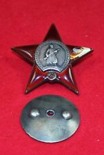 WWII Russian Order of the Red Star Sterling Silver - Low Number #430287