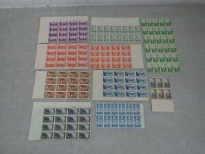 Nystamps U Mint US National Park stamp Imperf block collection