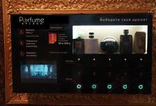 perfume vending machine