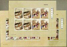 China 2003-9 Bizarre Stories Chinese Studio Mini Sheet