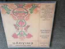 Mikis Theodorakis/  Μαρία Δουράκη, Κώστας Καμένος – Επιλογή Vinyl LP