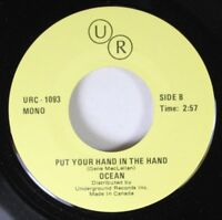 Rock 45 Ocean - Put Your Hand In The Hand / The Fool On Ur