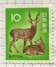 Japan stamps - Sika Deer (Cervus Nippon)   10  Japanese yen 1972