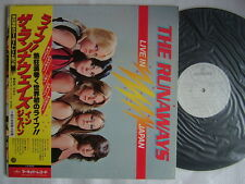 PROMO WHITE LABEL / THE RUNAWAYS LIVE IN JAPAN / WITH OBI FIVE PINUPS