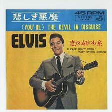 "Elvis Presley - (You're The) Devil In Disguise/Please Don't Drag... 7"" JAPAN 45"