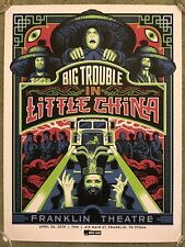 Big Trouble In Little China Movie Large Poster Art Print Maxi A1 A2 A3 A4