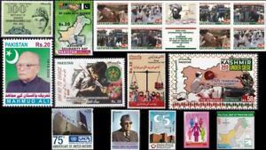 Pakistan Stamps 2020 Year Pack Afghan Refugees Kashmir Map