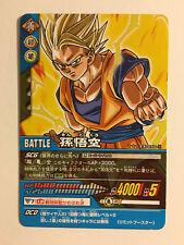Data Carddass Dragon Ball Z 2 Promo EX-010-II