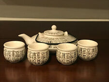 Chinese seal script characters teapot set 4 cups with Brand new