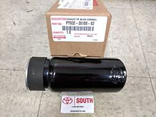 NEW Genuine Toyota OEM Black Chrome Exhaust Tip 05-19 Tacoma FREE PRIORITY SHIP