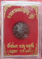 "Tiny""LUKE KRAW""0.7inch Amulet crystal ball  box""LP Doo""Monk Wat Sakha Temple"