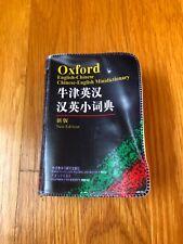 Oxford pocket English-Chinese Chinese-English Minidictionary Dictionary