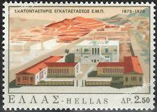 Greece 1973. Centenary National Technical University - Metsovio. Mnh!