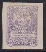 Georgia 1922 25Rub PROOF in VIOLET Mint* NGAI Scarce & RARE!