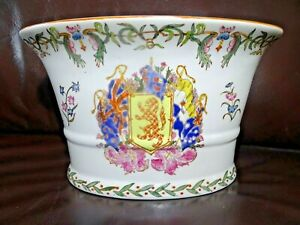Large Armorial Chinese Oriental Pot / Planter with coat of arms