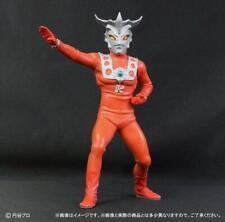 X-Plus Véritable Master Collection Ultraman Leo & Astra Shonen Rick Limitée