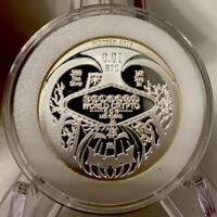 2018 CryptoImperator Pumpkin .01 Bit Coin .999 Silver Funded Like Casascius BTCC