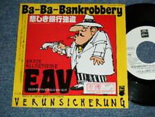 """ERSTE ALLGEMEINE VERUNSICHERUNG '86 JAPAN EOS-17669 PROMO 7""""45 BA-BA-BANKROBBERY"""