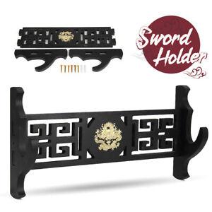 Wall Mount Samurai Sword Katana Tanto Holder Stand Hanger Rack Dragon Pattern