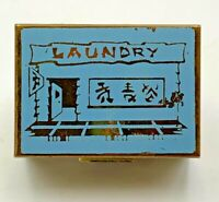 Rare Chinese Laundry Brass Pill Box Vintage Estate Find Joke Compact Trinket