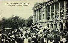 CPA PARIS (8e) - Hotel de Crillon Journée des Draggs (218871)