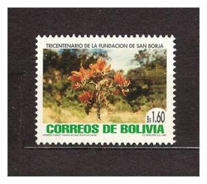Bolivia 1994 MNH San Borja 1v 37187