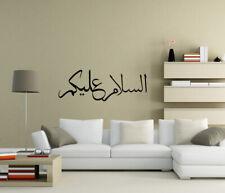 Assalamu Aliakum Islamic Wall Stickers Quotes Decals Calligraphy UK Decor 113pk