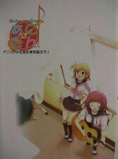 2009 Best 23 Anime Manga Guitar Sheet Music Book /K-On, macross, Haruhi Suzumiya