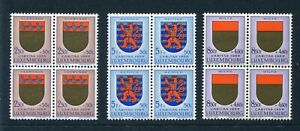 Luxembourg 1959 National Welfare Fund Coats of Arms UM Blocks of Four