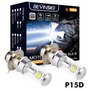 Bevinsee H6M P15D LED Headlight Bulb For Yamaha Kodiak 400 Wolverine 450 YFZ450